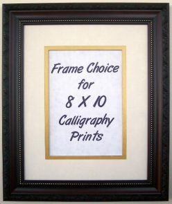 Cheap Picture Frames 810 Picture Frames